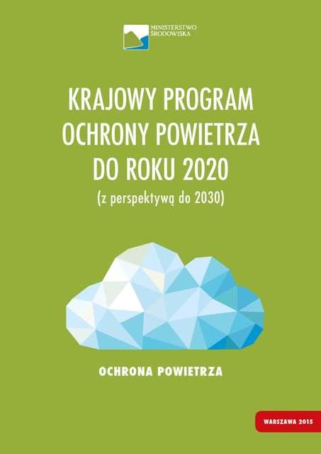 KPOP2020
